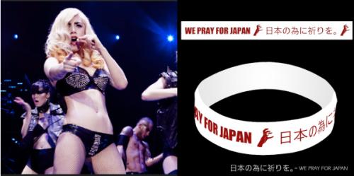 Lady gaga japan bracelet